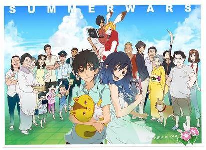 Summer wars :o