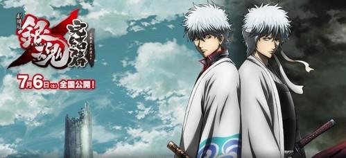 My absolute Favoriten are: ~Sword of the stranger and ~Gekjouban Gintama! Kanketsu-hen: Yorozuya yo eien nare