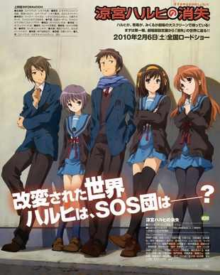 The Disappearance of Haruhi Suzumiya comes to mind here for me!