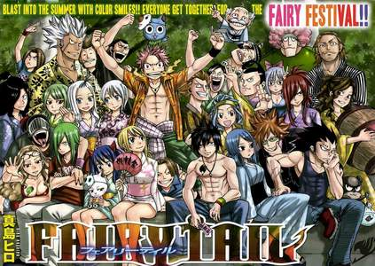 EVERYONE IN FAIRY TAIL