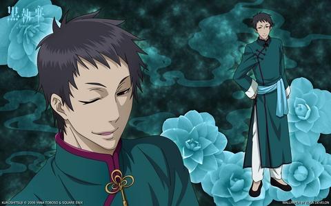 Lau from Black Butler/Kuroshitsuji