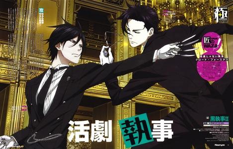 Claude and Sebastian Black Butler/Kuroshitsuji