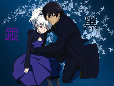 Hei and Yin (Darker That Black) is one of them