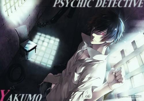 Psychic Detective Yakumo in my opinion i say its average anime.............