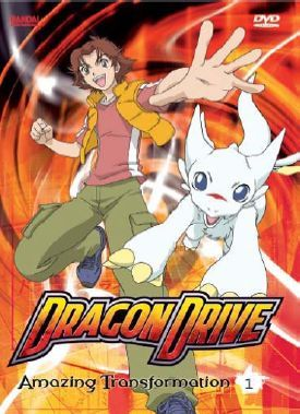 Dragon Drive c: