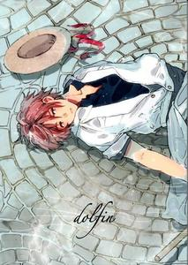 "Theres a Doujin called ""Dolfin"" but it's GerIta ^^"" bUT OMF THIS IS JUST SO DEPRESSING."