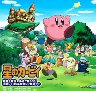 Kirby is such a very cute and adorable character, he's one of the cutest characters in video game history! :3