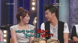 I think with 2PM Wooyoung ^^