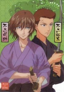 Syusuke Fuji and Yuuta Fuji from Prince of quần vợt