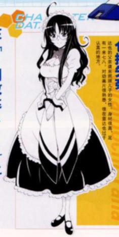 Yana Kuramochi from a Gundam Build Fighters prequel manga. Not sure she'll appear in anime.