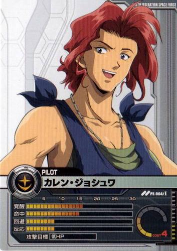 Karen Joshua from Mobile Suit Gundam: The 08th MS Team