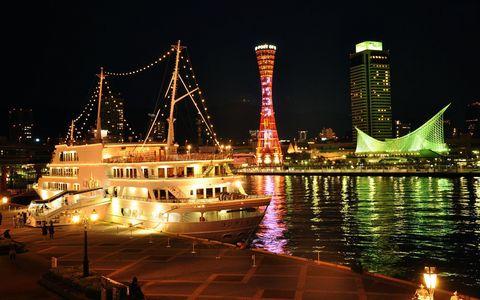 Japan- Kobe :)