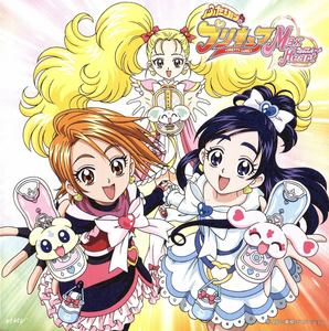 Cure Black! (One on the left)