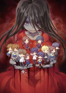 Corpse Party. Also, I've never seen it, but Pupa is apparently really screwed up.