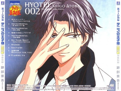 Keigo Atobe from Prince of Tennis. He's the most beliebt in the series. Du can take a look on the Valentine Schokolade Count Ranking and see how beliebt can he be. Here's the link: http://princeoftennis.wikia.com/wiki/Category:Character_Popularity_Polls