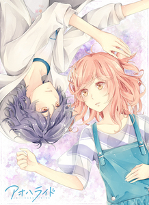 Ao Haru Ride ^^ One of my प्रिय mangas <3 I'm so excited to see that it's going to be turned into an ऐनीमे this summer