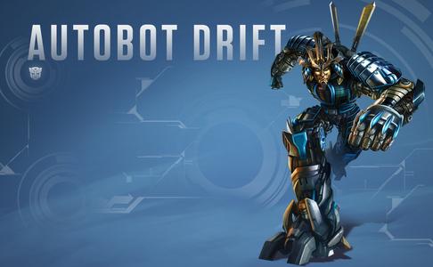 Drift is voiced sa pamamagitan ng Ken Watanabe!