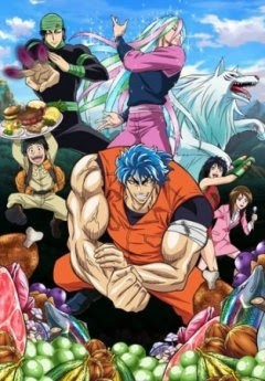 Toriko is now my most प्रिय ऐनीमे series