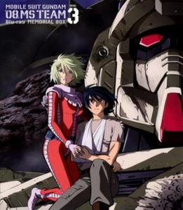 Aina and Shiro. Gundam: the 08th MS Team.