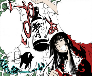 Yuko Ichihara (and Black Mokona) from xxxHolic. That would be a blast! Though I'm not sure if I should drink Sake....