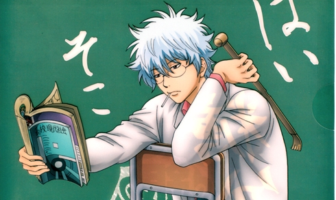 Ginpachi sensei!!!! XD ~A weird asno teacher who thinks JUMP is also a form of textbook X3