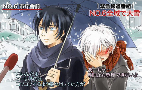 Nezumi + Shion they are adorable