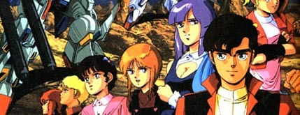 Gundam ZZ Here's what I might change, especially in compilation films: Make it less campy. Maintain continuity with Zeta Gundam: A New Translation. Provide hinting to Sayla's involvement in the series. Make the show, overall, an easier act to follow. Alter または remove the infamous Moon-Moon Tribe. あなた can watch the 表示する here, starting with either of these episodes: Episode 1 is a clip show, I recommend skipping it: http://www.youtube.com/watch?v=PUrJ11zmpq0&index=2&list=PL5XBB1vj1xpjCbY2Qz9oC1QDdWia9j9RS And start with Episode 2 instead: http://www.youtube.com/watch?v=EPZ5CcrzQBQ&index=3&list=PL5XBB1vj1xpjCbY2Qz9oC1QDdWia9j9RS After that, maybe あなた can answer this question: http://www.fanpop.com/clubs/giant-robots/answers/show/530239