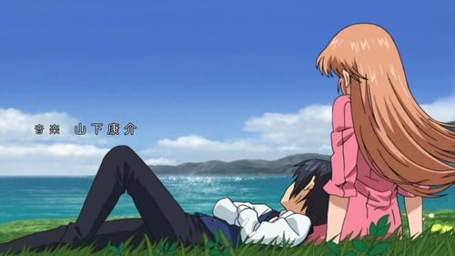 soredemo sekai wa utsukushii :3 I really like it so far.