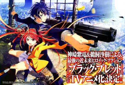 i've just started watching akuma no riddle and black bullet