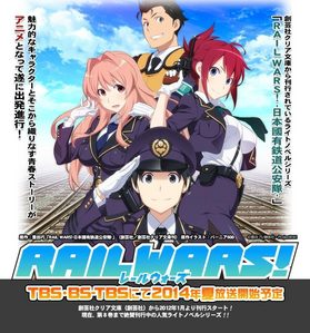 """Well, its the start of a new anime season, so I watched a bunch of stuff today/yesterday to decide what I'll follow. Just finished Rail Wars. Plan to keep watching it cause of it's """"You're Under Arrest"""" get the bad guys vibe. Aldnoa Zero was pretty intense, so I'm gonna have to keep watching that. Also be watching Sailor Moon Crystal. Still watching Fairy Tail and wating for RWBY to start up again."""