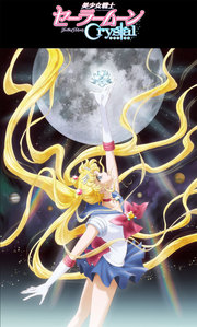 "Watched the first episode of Sailor Moon Crystal today, so I'll have to post Sailor Moon. She's got a powerful ""cry"" in this episode (plus a boomerang)."