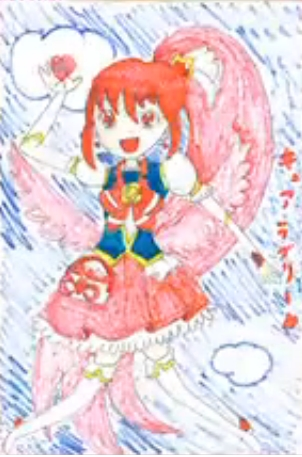 Cure Lovely from Happiness Charge Pretty Cure! :D:D:D