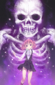 Karuta (InuxBokuSS), a demon. She changes from the girl in front to the figure in the back when necessary.