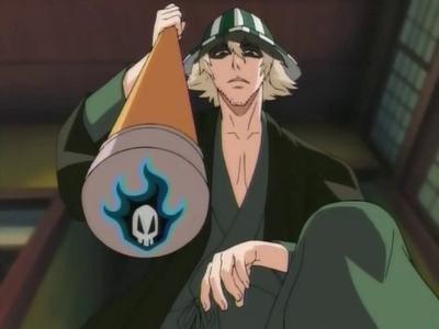 Urahara Kisuke (Bleach)
