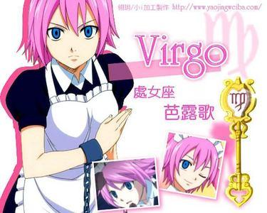 Virgo (Fairy Tail)