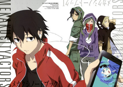What exactly are u confused about?. This is the only thing I can explain to u right now. http://kagerouproject.wikia.com/wiki/Mekakucity_Actors I am sure this wiki page will help you. if not keep asking me of somebody. else for help. :)
