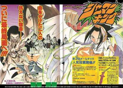 1. Shaman King I can never fully explain why I cinta this anime so freaking much. Not only was it the first anime I have ever watched but it was also one of the first anime where the protag isn't purposely trying to be a hero but befriends(saves) his enemies. It's a really touching series. Anyways the animasi is quite good actually especially during this one episode. The soundtrack is lovely. I can listen to it all day. The story is really good and the characters are likeable and they develop. I can say that watching this anime was the best decision I have ever made. What a lovely series. 2. Black Bullet What can I say? It's a good anime. (Not as good as the one I just talked about but anda get the picture) The characters are likeable and anda can see their development. The main character himself isn't trying to be a hero but trying to protect those he cares about. (He also protected a cursed child when she was being attacked.) The animasi is perfect. It's clear and beautiful. The soundtrack is pretty good. secara keseluruhan, keseluruhan it's pretty good. The plot is okay. 3. Hunter x Hunter 2011 Now this anime is really good. It has a really good story line. Amazing characters and pretty good animation. It's soundtrack is amazing. The main characters are relatable. The characters all have some sort of development. There is action and basically what's not to like? Not only that but it makes me cry,laugh and smile.