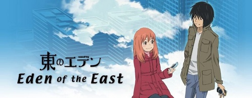 Eden Of The East - About a guy who has anmesia and is trying find out about his past Bakuman - About two guys who want to make a मांगा