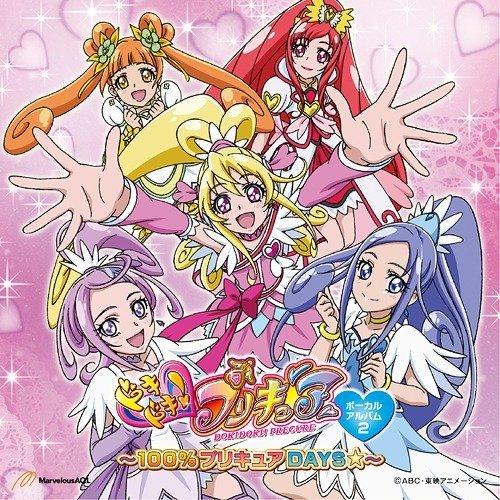 Doki Doki Pretty Cure!