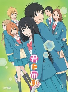 """Some really sweet romance ones are: Kimi ni Todoke [picture]- most like Say """"I Cinta You"""" Itazura na Ciuman Kaichou wa Maid-sama The Wallflower Inu X Boku SS Kodocha Brothers Conflict Lovely Complex My Little Monster"""