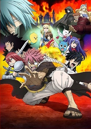 kegemaran Anime Movie: Fairy Tail the Movie: The Phoenix Priestess (Picture) kegemaran Anime Battle: Natsu, Lucy, Gray, Erza, Wendy and Laxus VS Hades from Fairy Tail.