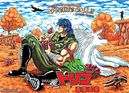 Toriko relaxing (and eating at the same time)
