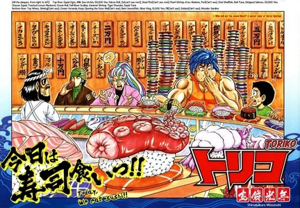 Toriko is an anime series I now utterly adore especially because how its premise focuses/centers on and at the same time revolves around food. Also eating tasty, delicious varieties of comida is one of the things that I enjoy doing just like the titular character Toriko. So en general, general Toriko is now one of my all-time favorito! anime series basically because it is a food-themed series ;) ^_^