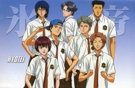 Hyoutei Gakuen a.k.a. Hyoutei from Prince of Tennis.....One of the main schools in Prince of Tennis