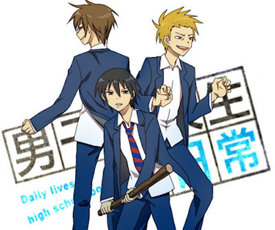The main characters of Daily Lives of Highschool Boys.