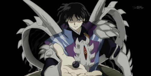I haven't گیا کیا پوسٹ this guy for a while: Naraku (InuYasha) Love this character. :)