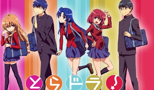 "The last series I watched was ""Toradora!"" and I highly recommend this series because not only was it a sweet, wonderful romantic comedy but the story development got better after each episode and the characters were very easy to get use to as well as adore."