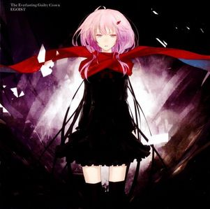 Inori from Guilty Crown