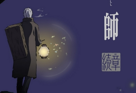 "I recently stumbled on ""Mushishi"". A very calm, relaxing, but super interesting anime. One could enjoy it if, for example, ""Natsume Yuujinchou"" was also enjoyable as an anime. It's about creatures similar to yõkai, but they are not exactly spirits."