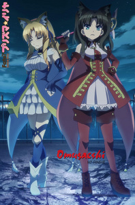 Fate/kaleid liner Prisma Illya-Rin and Luvia